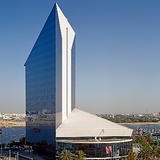 Chamber Of Commerce & Industry Head Office, Dubai